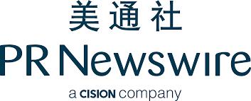 prnasia_CN_geoswift_logo