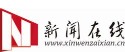 xinwenzaixian_geoswift logo