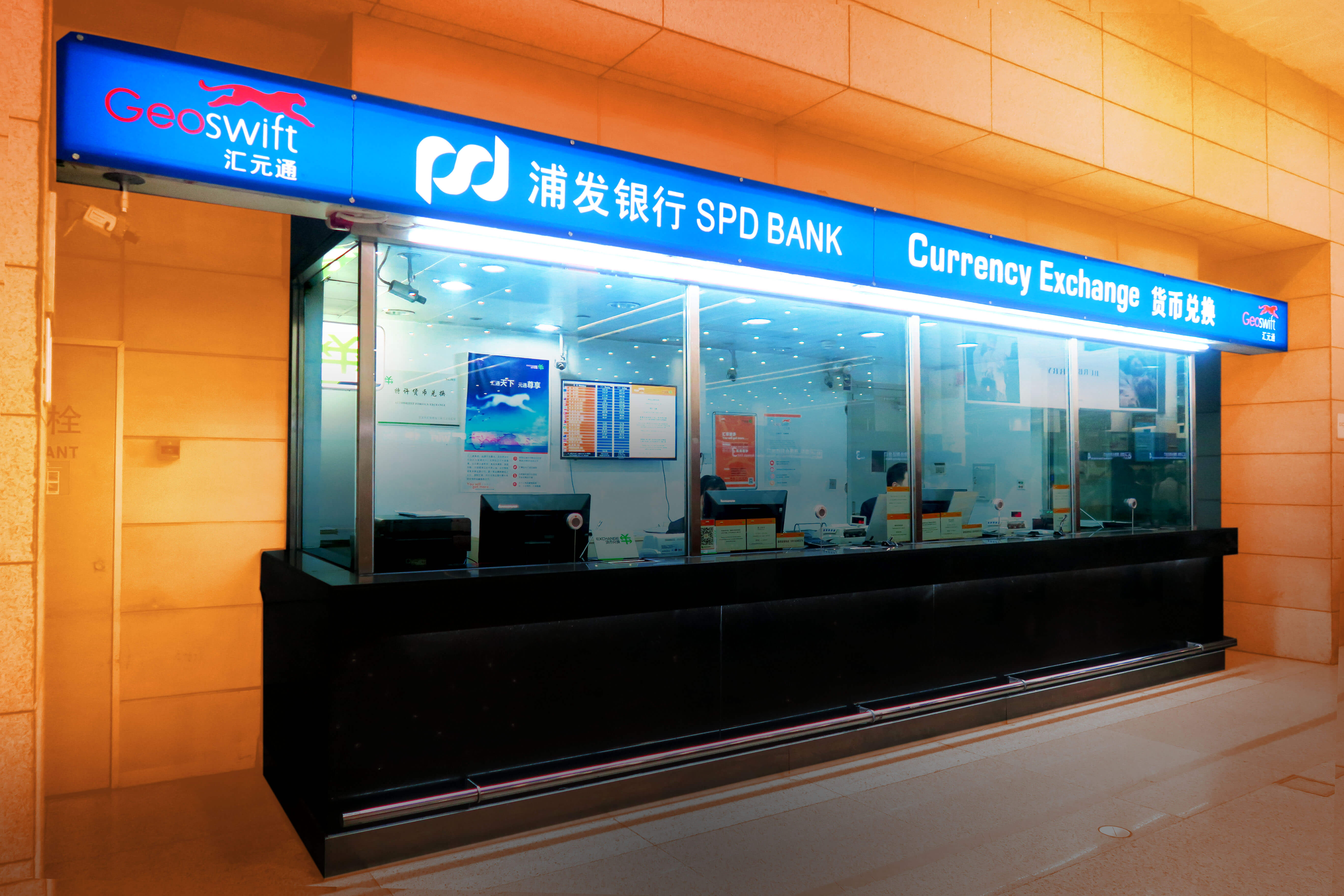Currency exchange services in china geoswift